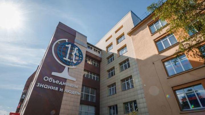 Кемеровский университет оштрафовали за плохое обращение с животными