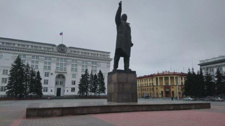 В Кузбассе назначены члены комиссии по выбору главы города Кемерово