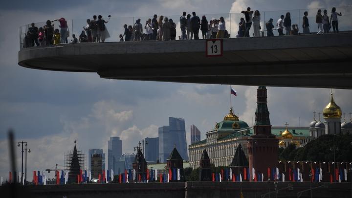 В Москве будут созданы волонтерские Доброцентры