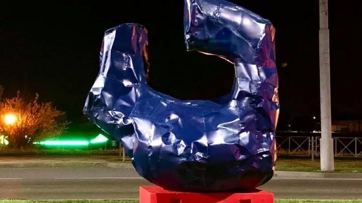 Дизлайк: В Краснодаре после критики местных жителей уберут уличные скульптуры Тороиды