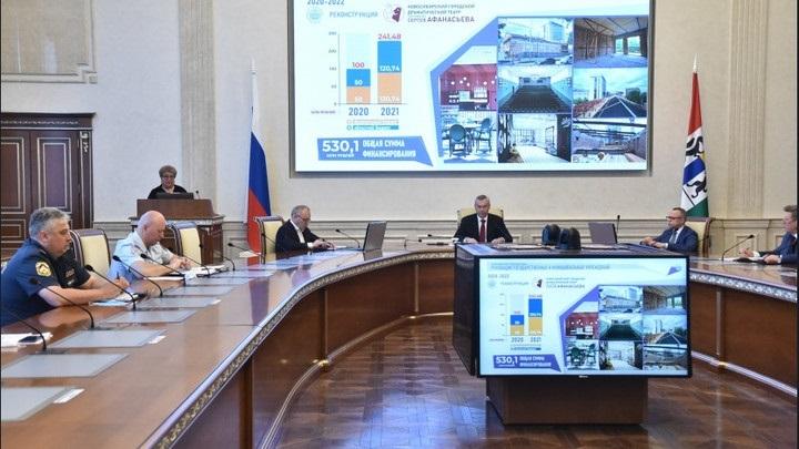Новосибирский экс-министр Анатолий Дюбанов возглавил департамент в Минэкономразвития России