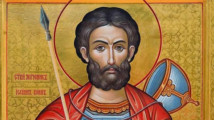 Христолюбивый ратник. Мученик Иоанн Воин. Церковный календарь на 12 августа