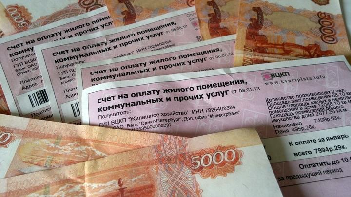 Тарифы на коммуналку снова вырастут в Нижегородской области