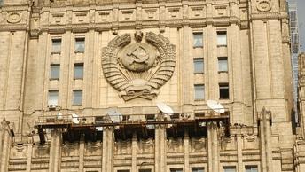 ЧП в Москве: Сотрудников МИД срочно эвакуируют из здания