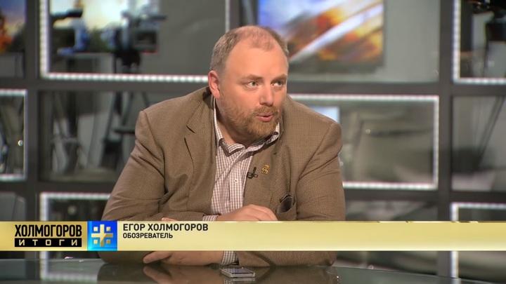 Егор Холмогоров: Работа Фонда кино - этоабсолютно холостой ход