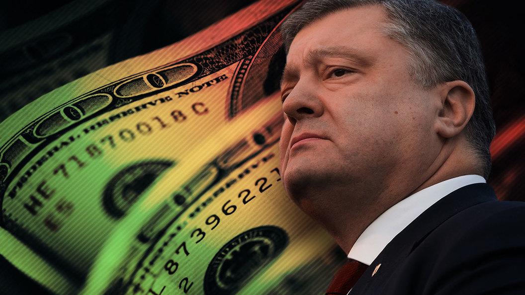 Трамп закрывает проект Украина