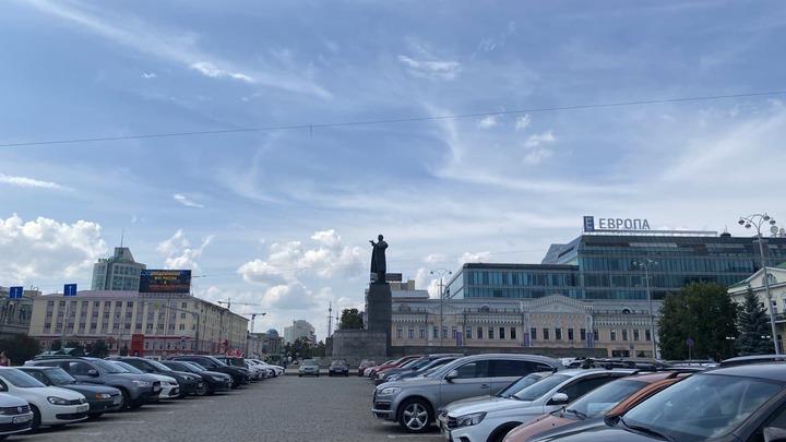 Власти готовы навсегда закрыть парковку на площади 1905 года в Екатеринбурге