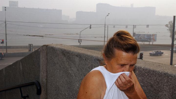 Роспотребнадзор объявил результаты замеров воздуха в Екатеринбурге при смоге