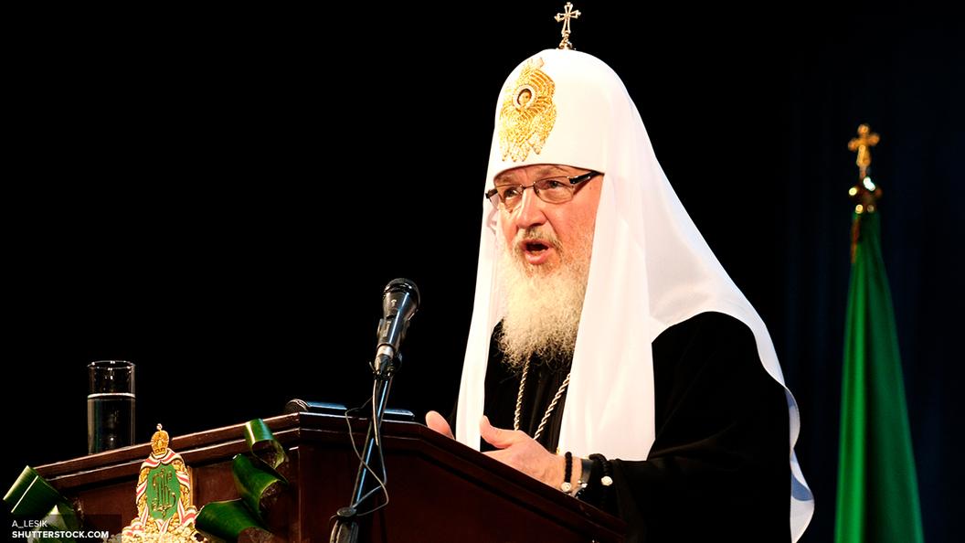 Святейший Патриарх Кирилл назвал интеллигенцию ответственной за трагедию 1917 года