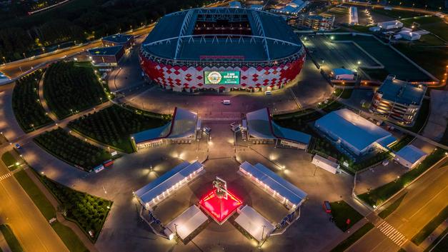 Все ради ЧМ-2018: Московский отель показал пример Киеву, как следует встречать болельщиков