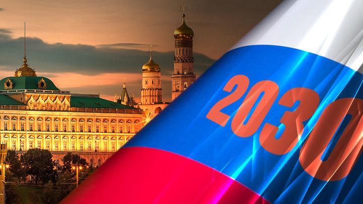 Как будет умирать Россия: Карты раскрыты, сценарии опубликованы