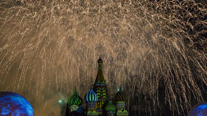 Президент России поздравил жителей Москвы с 870-летием столицы