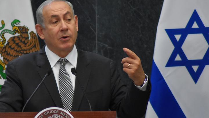 Израиль потребовал обнулить ядерную сделку с Ираном