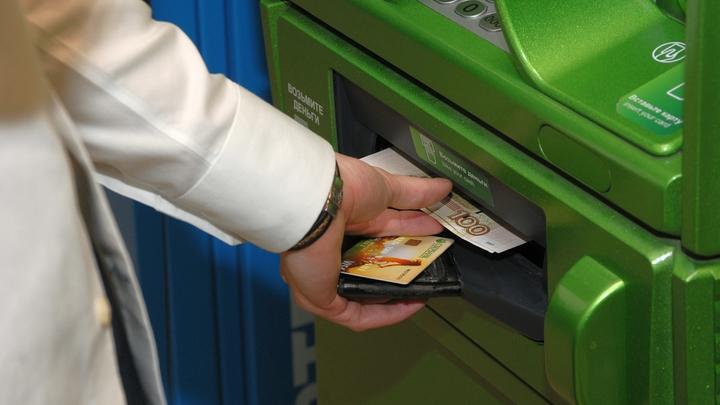 Сбербанк попробует выдавать кредиты без справок о доходах