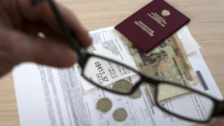 Бедным станет сложнее заработать на пенсию: Экономисты раскрыли, сколько получат пожилые в России