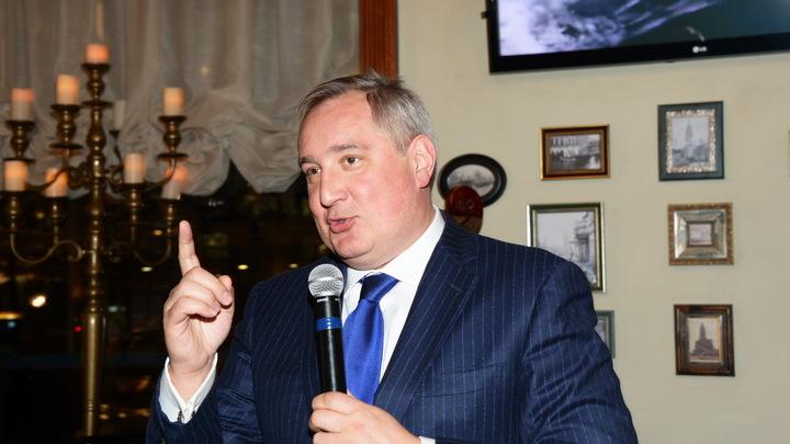 Дырочку просверлили? Рогозин осадил подписчика за ироничный вопрос о Союзе
