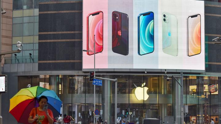 Сколько стоит iPhone 13 в России