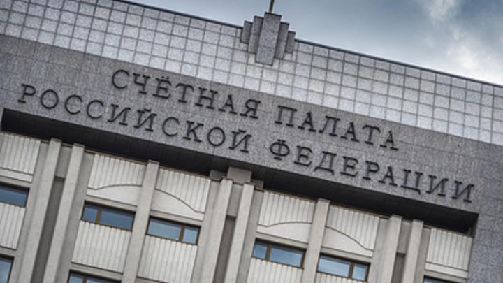 Как сэкономили на стариках в России? Аналитики отчитались, Пронько вскипел: Однако