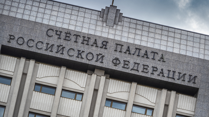Новая приватизация близко? В России заиграл похоронный марш - эксперт