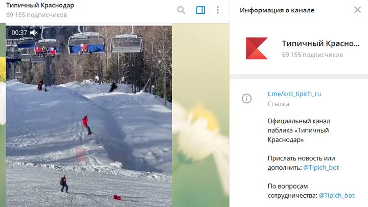 На Красной Поляне эвакуируют застрявших на канатной дороге туристов