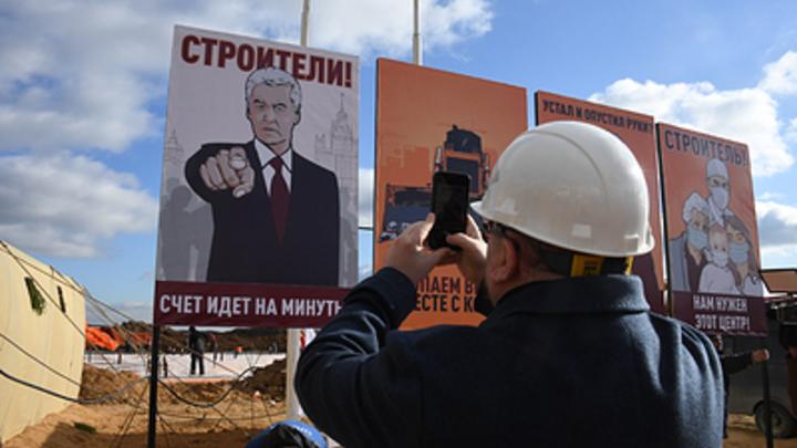 Жёсткие решения Путина ослабили Собянина: Едва ли это случайность...
