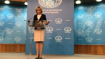 Мария Захарова рассказала об ответных мерах в адрес Лондона, сохранив интригу