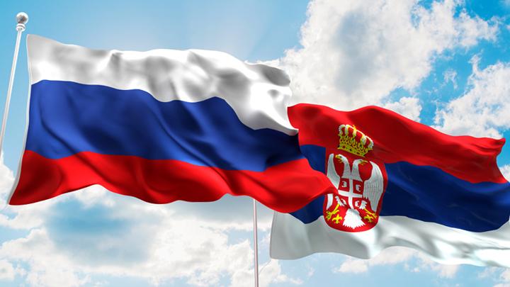 Россия и Сербия: Единая вера. Единая боль. Единое будущее?