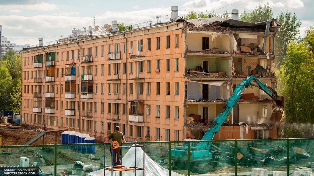 Без согласия жильцов выселять никого не будут - мэрия Москвы о переселении из пятиэтажек