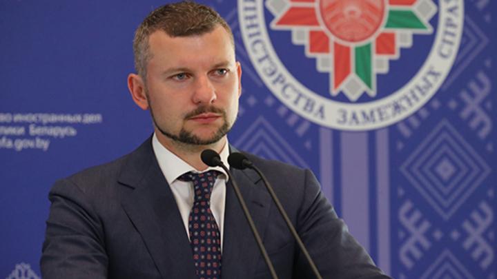 МИД: Беларусь не имеет отношения к причинам роста миграционных потоков