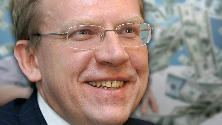 Это фиаско, шеф. Генпрокуратура доказала связь Алексея Кудрина с Джорджем Соросом