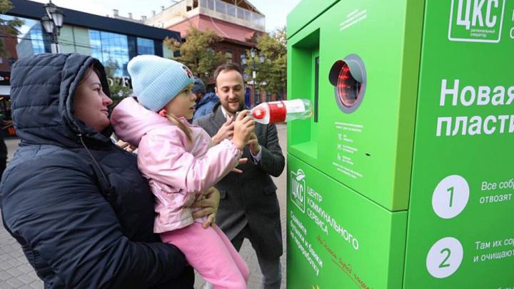 В Челябинске поставят 700 фандоматов — что это, и зачем они нужны