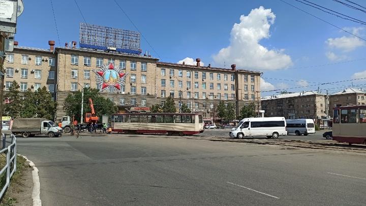 В Челябинске образовалась пробка из трамваев