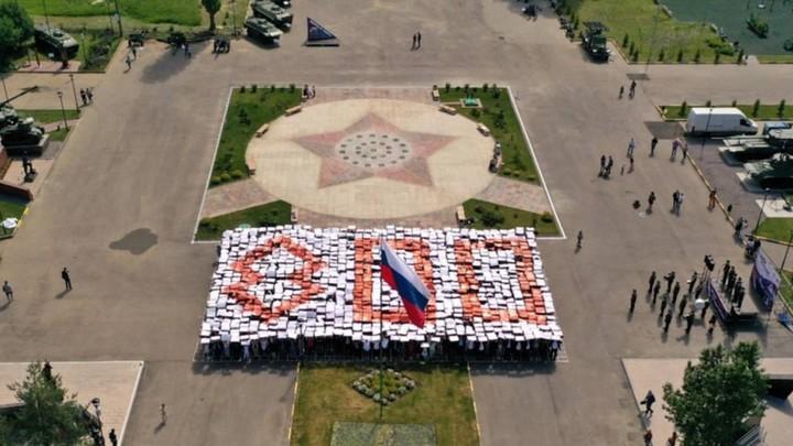 Более тысячи нижегородцев приняли участие в акции «Россия – Нижний 800»