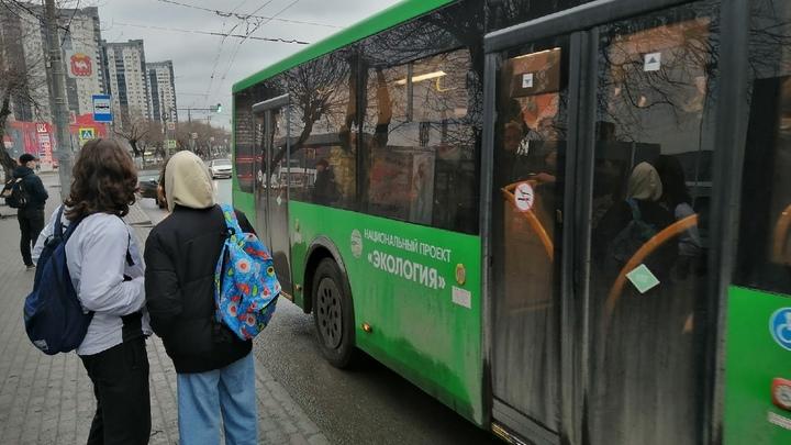 150 новых автобусов купят Челябинску: какими они будут
