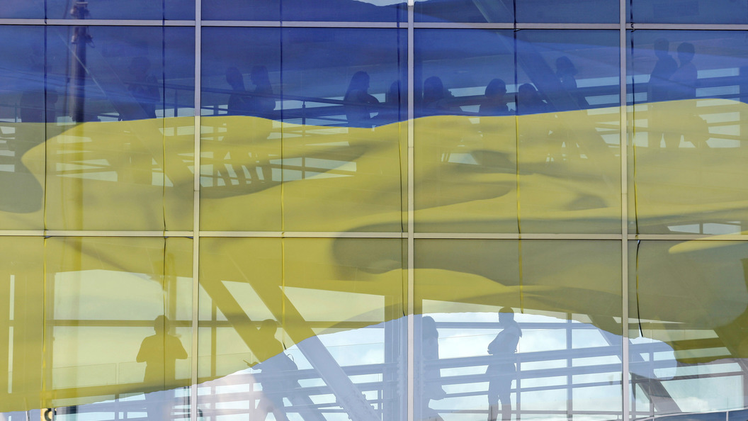 Радикалы пришли домой кбеременной киевлянке требовать деньги наАТО