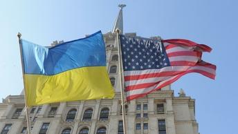 Bellingcat: Украинские нацисты получают оружие США с 2015 года