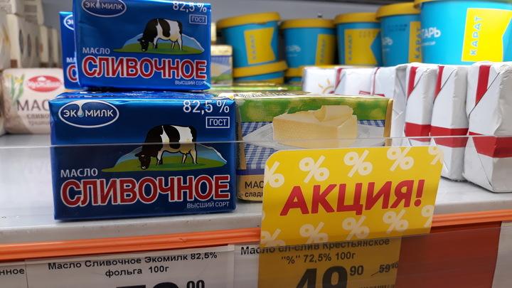 Старики съедят: Петербургским магазинам разрешили продавать поддельное масло
