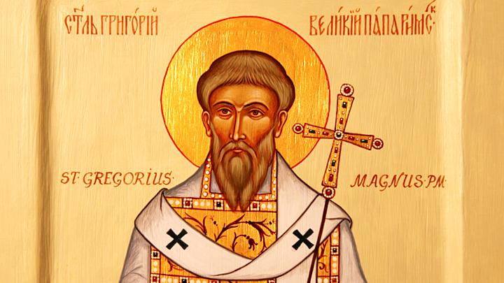Святитель Григорий Двоеслов. Православный календарь на 25 марта