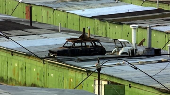 В России готовят новую амнистию - гаражную: Коснётся миллионов граждан