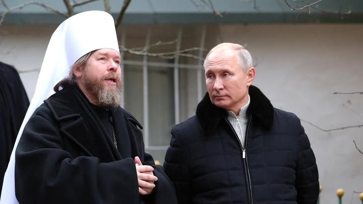 Остались только неофициальные: Митрополит Тихон рассказал Путину о последних дураках в России