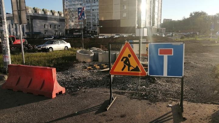 Подрядчики не хотели ремонтировать дорогу в центре Кургана за 8,5 млн рублей