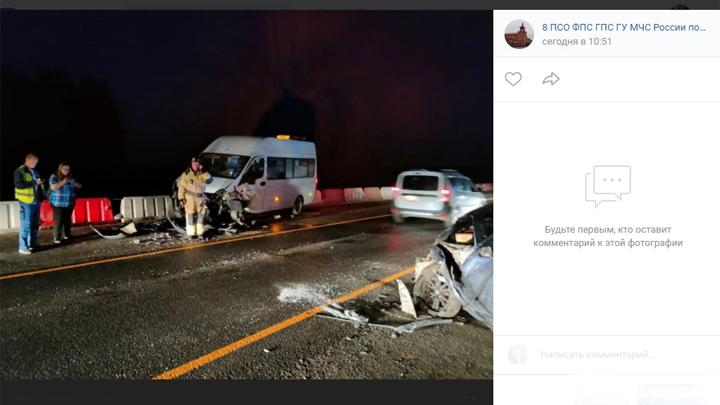 Смертельная авария на М-5: столкнулись легковушка и микроавтобус