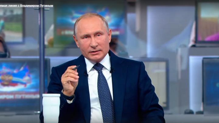 Владимир Путин дал оценку ввозным пошлинам США для Евросоюза, Мексики и Канады