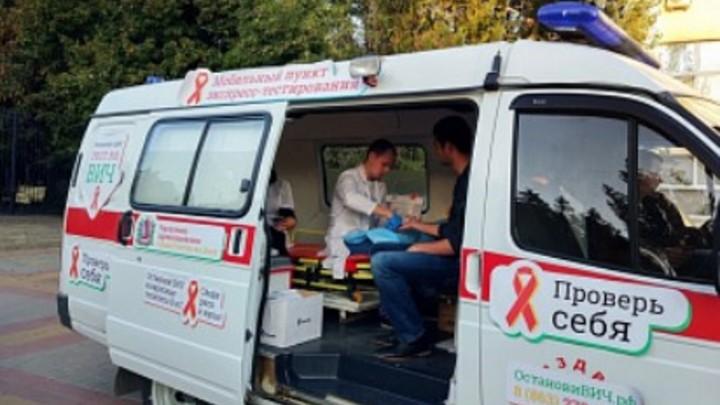 Ростовчане смогут бесплатно сдать тест на ВИЧ сегодня вечером в парке Горького