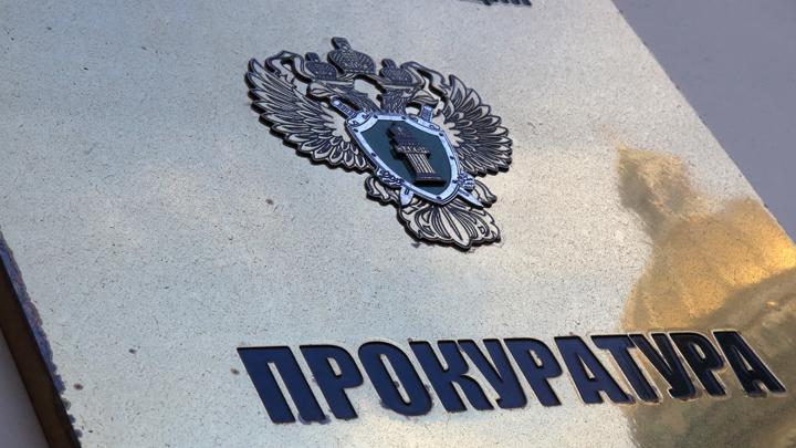 Челябинский прокурор потребовал возбудить уголовное дело об избиении ветерана