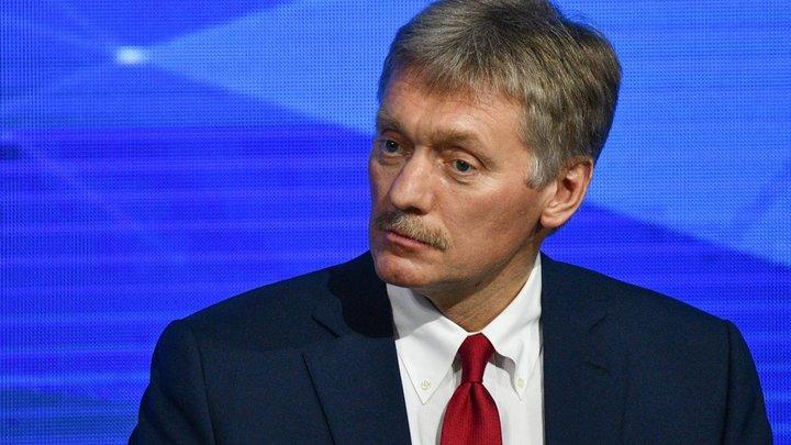 Выбор уже был сделан: Песков оценил планы Зеленского построить город мечты на границе с Крымом
