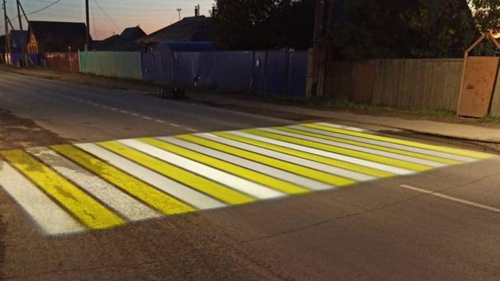 Теперь заметно: в Кургане появился первый проекционный пешеходный переход