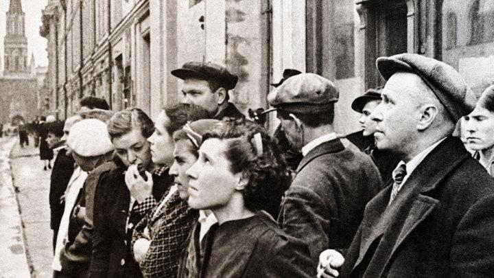 Один день в истории: 22 июня 1941 года