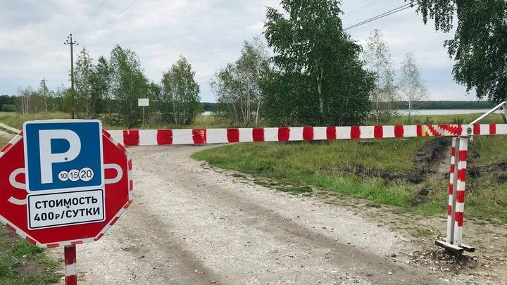 Коммерсанта оштрафуют за парковку на территории памятника природы в Челябинской области