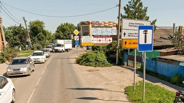 В Краснодаре с 27 июня изменят схему движения в районе улицы Кирилла Россинского